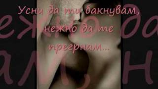 Tose Proeski - Slusas li (lyrics)