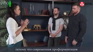 Интервью Людмила Салоид