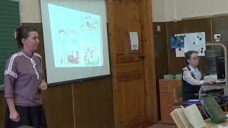 Урок в 3 классе ''Нагорная проповедь'' (преподаватель Гусева Л.Е.)