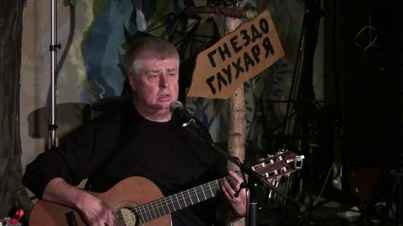 Л.Сергеев — Посвящение кризису-2
