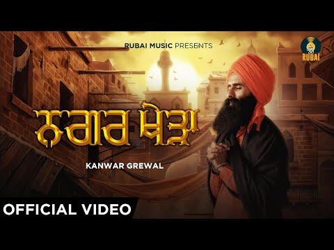 NAGAR KHERHA (Official Video) | Kanwar Grewal | New Punjabi Song 2020 | Latest Punjabi Song 2020