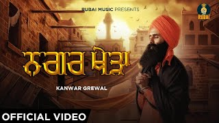 Nagar Kherha Kanwar Grewal Free MP3 Song Download 320 Kbps