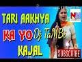 Tari Aakhya ka ya kajal( Ay bariya Ay mix  ) Dj || NM Trends