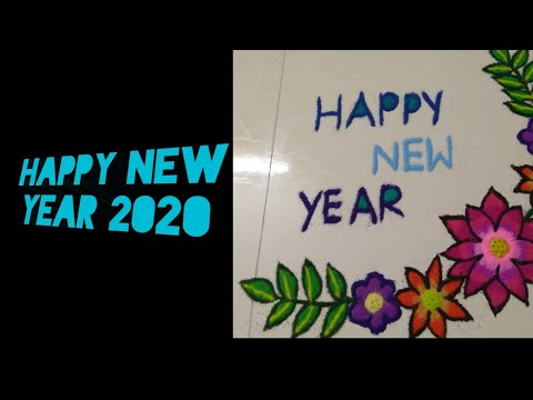 Happy New Year Rangoli Design Gallery 83