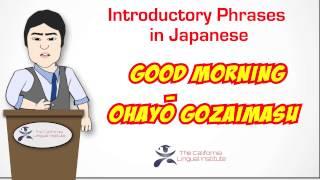 Online Japanese Lessons via Skype - California Lingual Institute