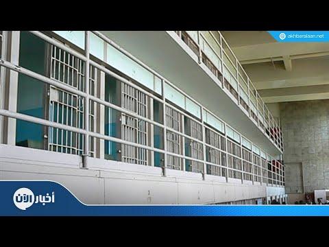 النظام يحكم بإعدام 11 من معتقلي سجن حماة  - 08:54-2018 / 11 / 9