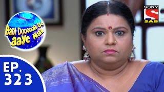 Badi Door Se Aaye Hain - बड़ी दूर से आये है - Episode 323 - 2nd September, 2015