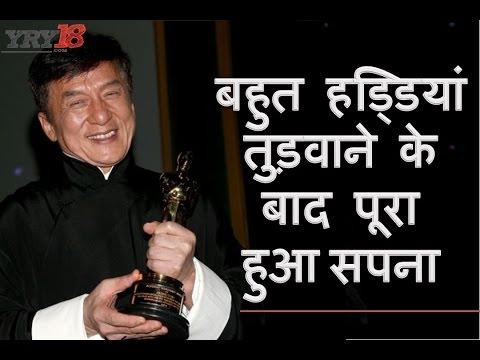 Jackie Chan Finally Receives An Oscar | Oscars 2016 | 88th Academy Awards | YRY18.COM | Hindi