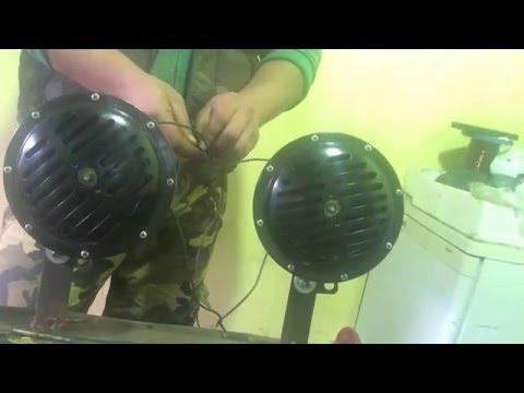 Super Power Bocsh Horn Signal.