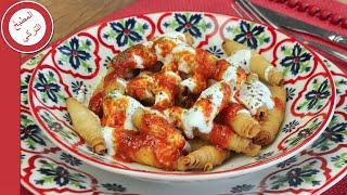 أكلة المانتى التركية بحشو اللحم المفرومة طعم جديد هتدوقوه