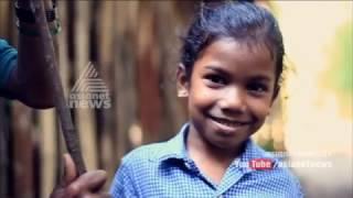 Ente Keralam 05/04/17 EP-03 Wayanad