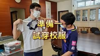 Publication Date: 2020-06-01 | Video Title: 好好抗疫 - 復課篇
