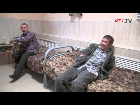 Забайкальский ортопедический протезный центр
