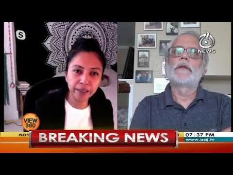 View 360 With Sara Zaman | 2 July  2020 | Aaj News | AJT