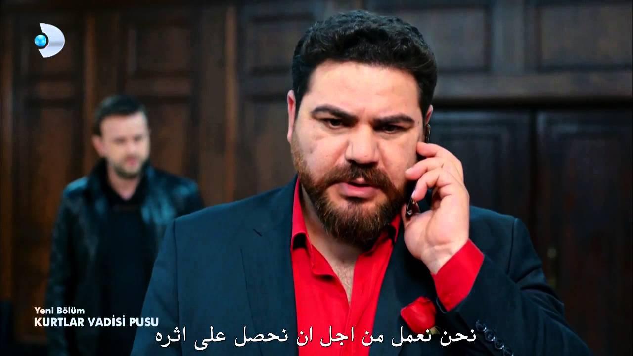 الحلقة 41 من وادي الذئاب الجزء العاشر مترجمة HD
