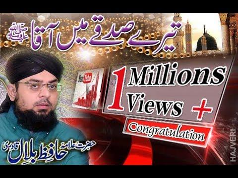 Tere Sadqe Me Aaqa - Allama Hafiz Bilal Qadri