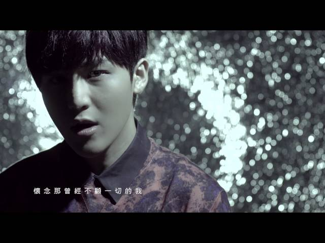 李煒 WELL LEE《只是懷舊》Official MV (HD)