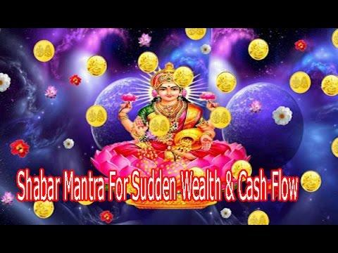 Shabar Mantra For Sudden Wealth & Cash Flow | Powerful Shabar Lakshmi Mantra