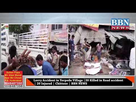 Lorry Accident in Yerpedu Village |20 Killed in Road accident | 20 Injured | Chittoor | BBN NEWS