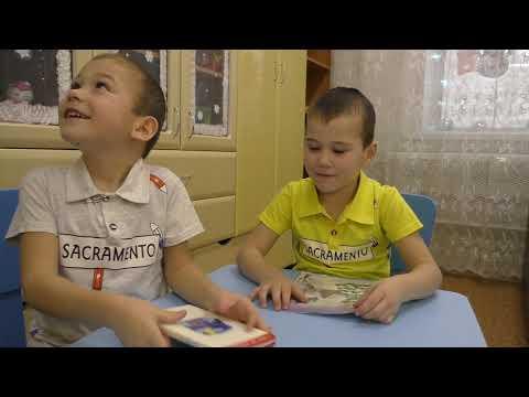 Дом малютки в ульяновске анкеты детей