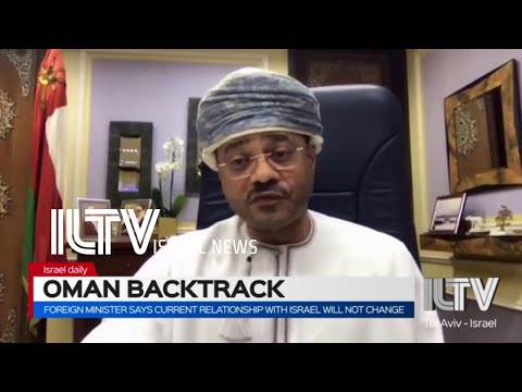 Oman Says Current Relationship With Israel Will Not Change