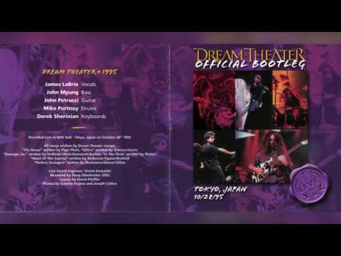 Dream Theater - Tokyo, Japan (Full Bootleg) 1995
