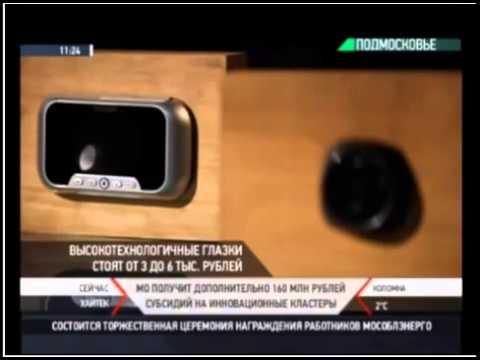 Rosgeoshop - GPS навигаторы Garmin - купить в Уфе