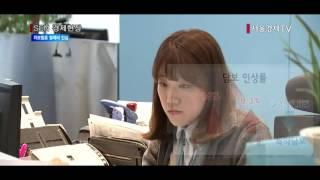 [서울경제TV] 車보험료, 흥국화재 이어 인상 릴레이 …