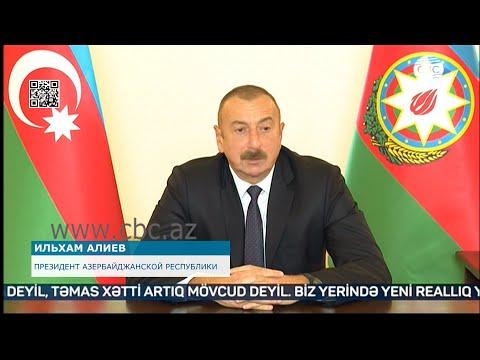 Ильхам Алиев: «Нагорный Карабах мы видим, как процветающую и надежную часть Азербайджана»