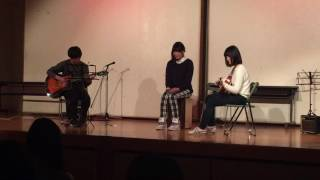 AAダブルエー (東京外国語大学アコースティックサークル) 2016.3.22 追...