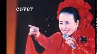 1996年2月21日リリース 珍島物語のカップリング曲になります。ご視聴いただきあ...