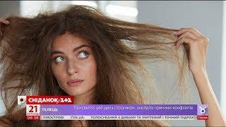 видео Як видалити фарбу для волосся з шкіри