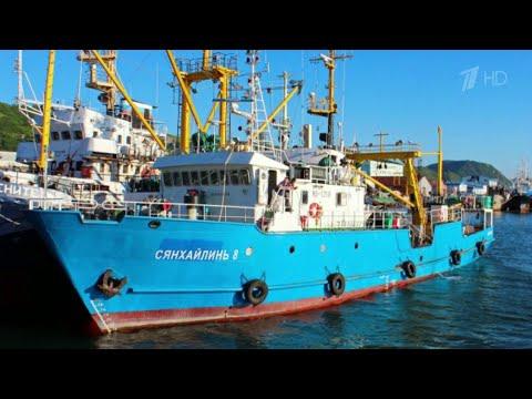 Российских дипломатов допустили на борт задержанного в КНДР судна.