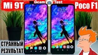 Порівняння Xiaomi Mi 9T і Pocophone F1 НЕСПОДІВАНИЙ підсумок | ПОДИВИСЬ і ПОДУМАЙ двічі ПЕРЕД ПОКУПКОЮ