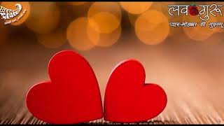 क्या सीमा अपने  प्यार के पास जाएगी या अपने परिवार के पास, जानिए इस बार के लव गुरु में