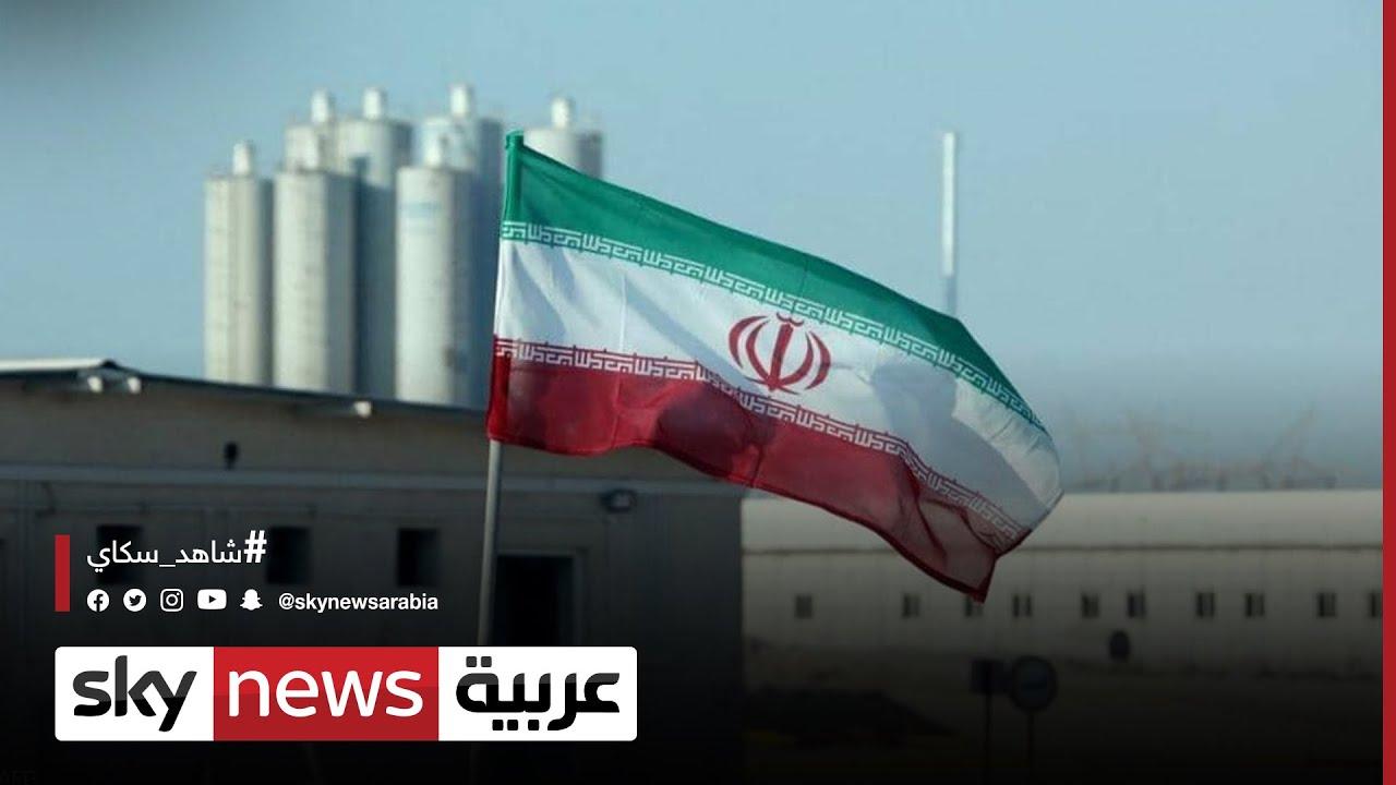 قرار طهران رفع تخصيب اليورانيوم يحضر بمحادثات فيينا  - نشر قبل 3 ساعة