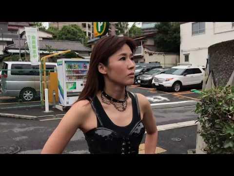 にしおかすみこ SM全力坂 〜三年坂〜