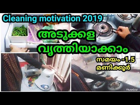 അടുക്കള വൃത്തിയാക്കാം/KITCHEN DEEP CLEAN/fridge/stove/mixer/sink/countertop/malayali mom helna