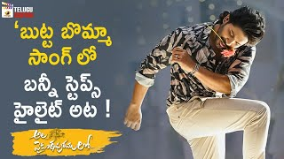 ala-vaikuntapuram-lo-movie-latest-update-allu-arjun-pooja-hegde-trivikram-telugu-cinema