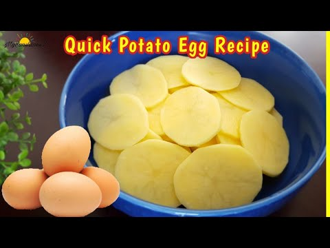 Easy Egg Potato Recipe | Potato Egg Breakfast | Lunch | Dinner Recipes
