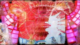 CR戦姫絶唱シンフォギア 挑発の達台に遭遇してしまったw 戦姫絶唱シンフォギア 検索動画 16