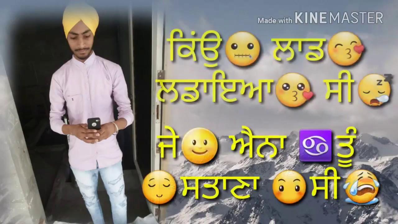 Kade ta tu avega ranbir song latest 2018 whatsapp status | Romantic Song | NSLadhar Tech