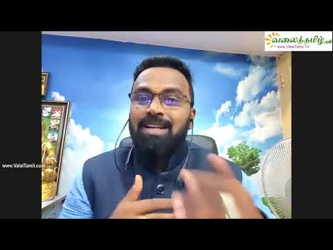 மக்களை காக்கும் சித்த மருத்துவம், நேர்காணல் நிகழ்ச்சி, நிகழ்வு - 10