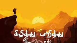 #tholvi athu mudivu alla....motivetion song