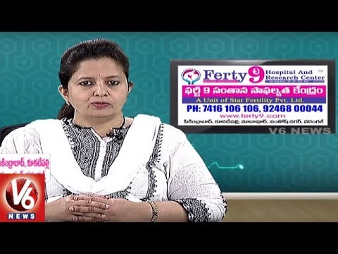 PCOD Problems | Reasons And Treatment | Ferty9 Hospitals | Good Health | V6 News