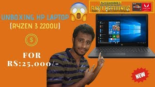 Unboxing & overview || HP Ryzen 3 2200u Gaming Laptop ||DY0004AU|| Tamil