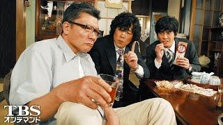 離婚相談のため鈴木博美(岡本麗)という女性がやって来た。彼女の話による...