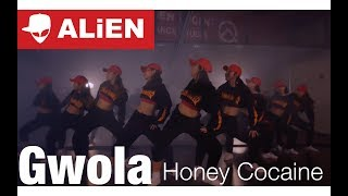 A.YOUTH | Honey Cocaine - GWOLA Choreography by Luna.Hyun