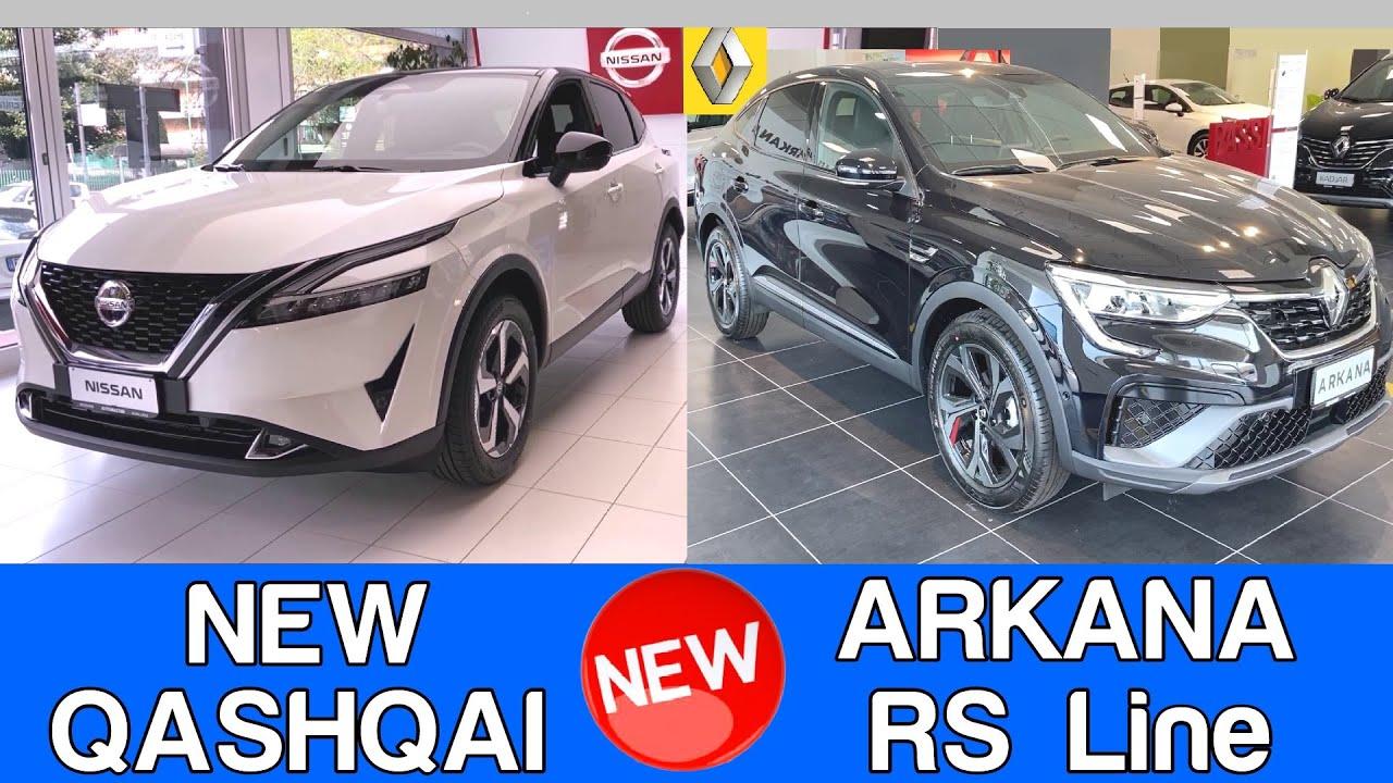 2022 Renault Arkana RS Line and Nissan Qashqai Premiere Edition 2022 Renault Nissan Group