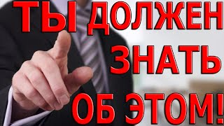 Точка восстановления. Как сделать откат и восстановление системы Windows 8, windows 7, windows xp